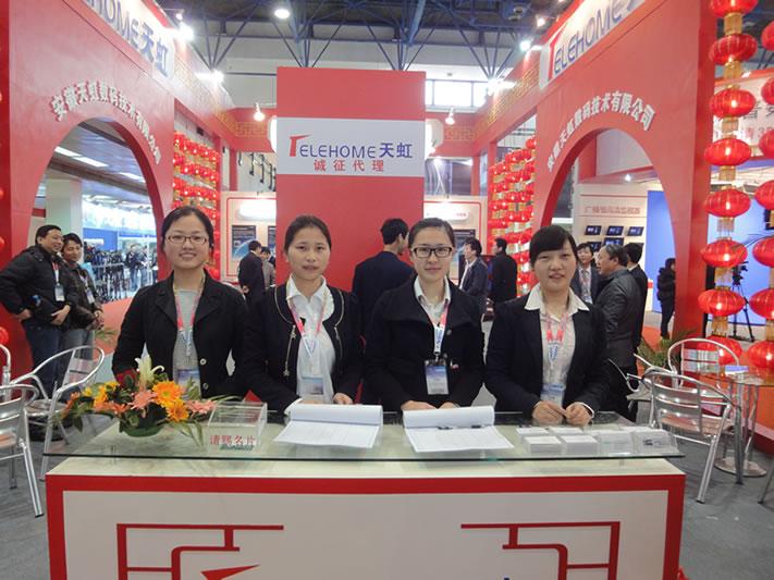 热烈祝贺天虹CCBN2012北京展会取得圆满成功!