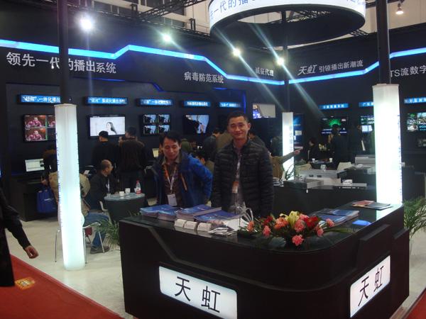 天虹参展CCBN2014,多款创新产品反响强烈